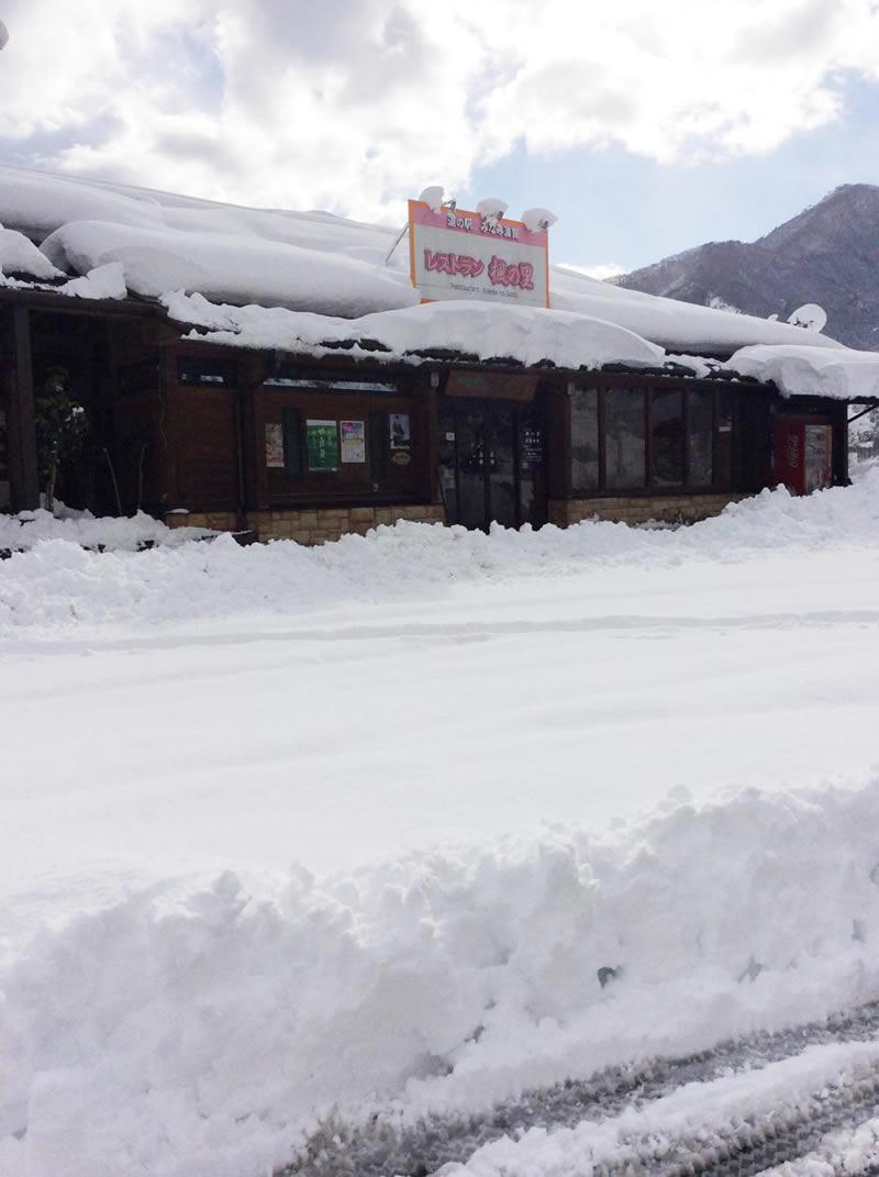 道の駅みなみ波賀 本日雪のため臨時休業😱