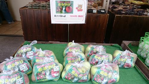 宍粟市波賀町産のりんご販売始まりました。道の駅みなみ波賀