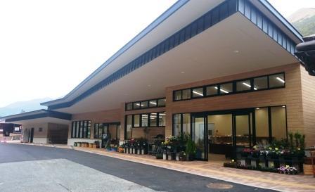 道の駅みなみ波賀 リニューアルオープンします
