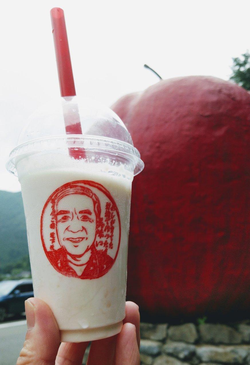 りんごシェイク