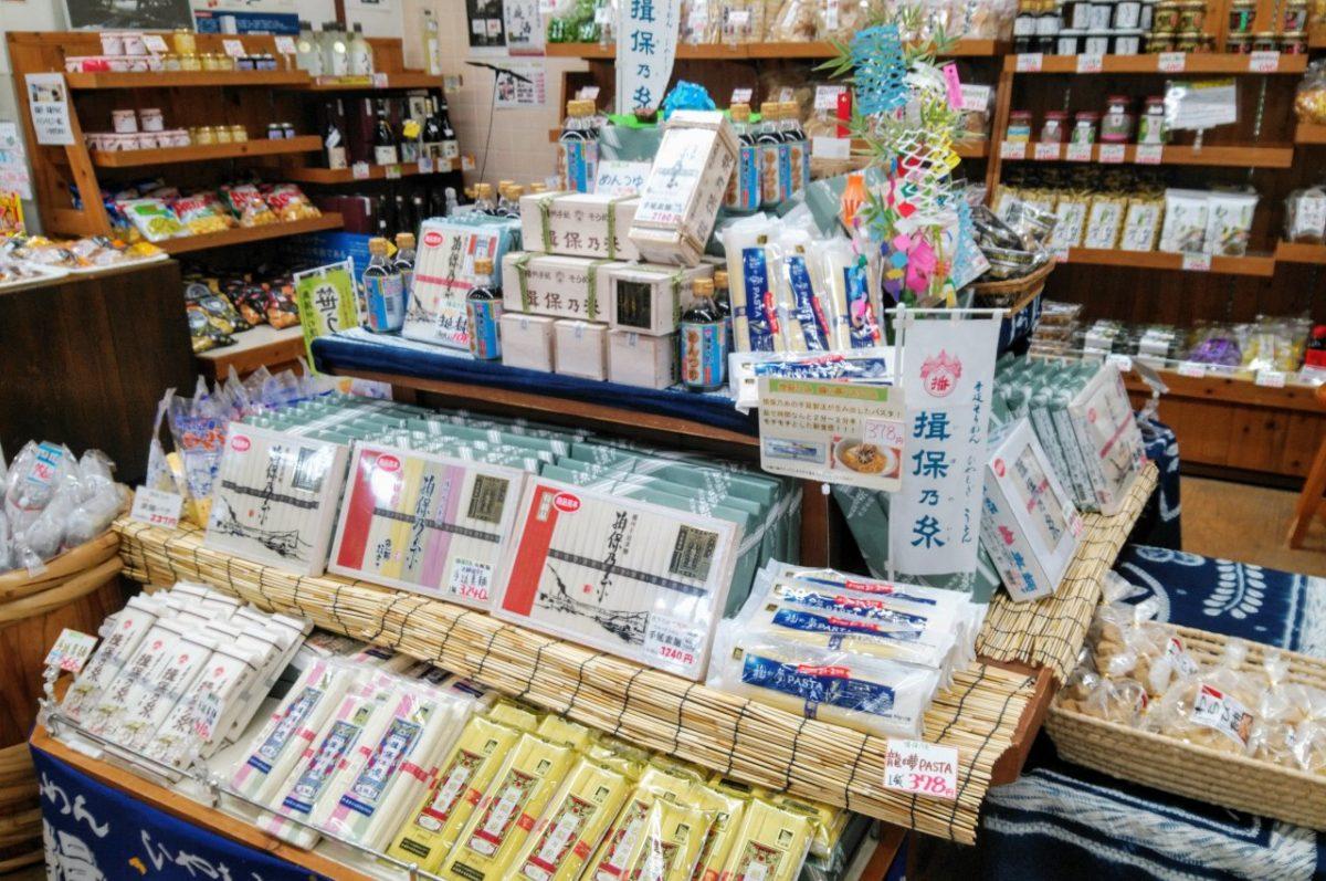 道の駅はが 夏に向けて 揖保乃糸素麺 品揃え 充実