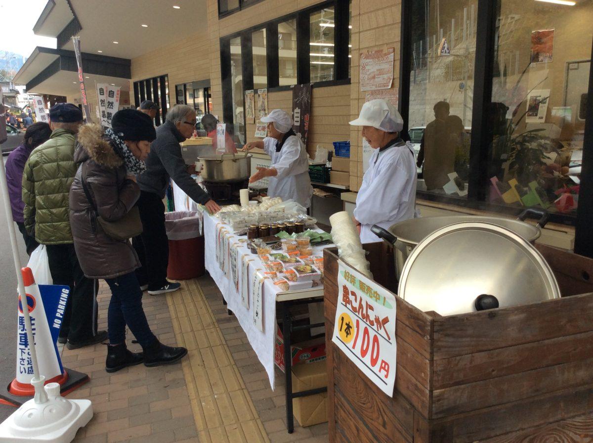 令和元年度自然薯まつり❗️ 道の駅みなみ波賀