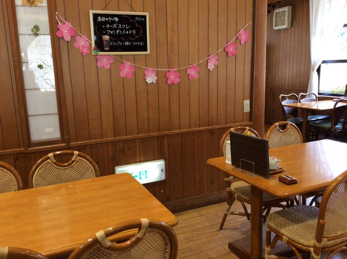 臨時休業のお知らせ🙇♂️  道の駅みなみ波賀
