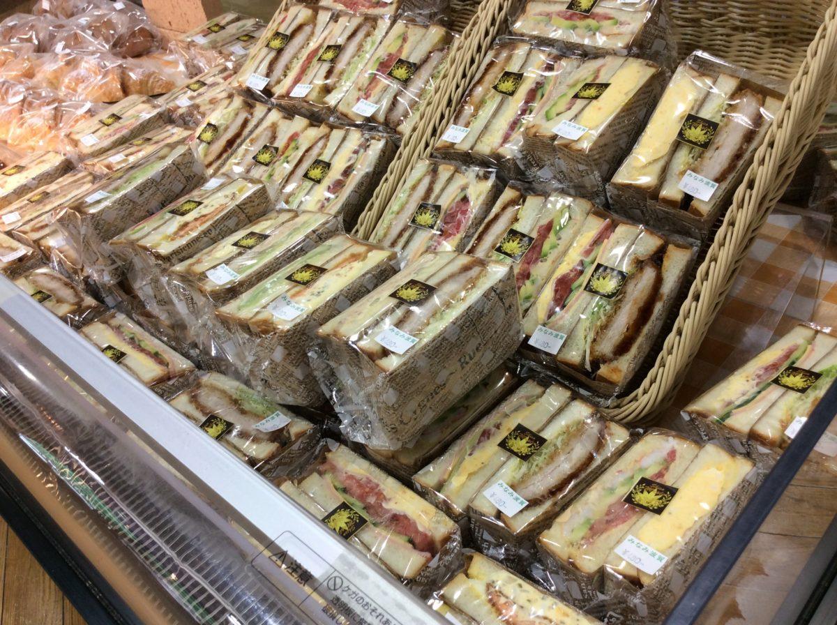 サンドイッチ始めました❗️  道の駅みなみ波賀